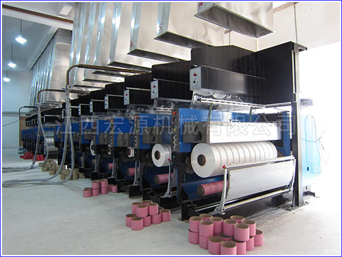 PP POY spinning machine